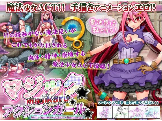Magic Magical Action Girl