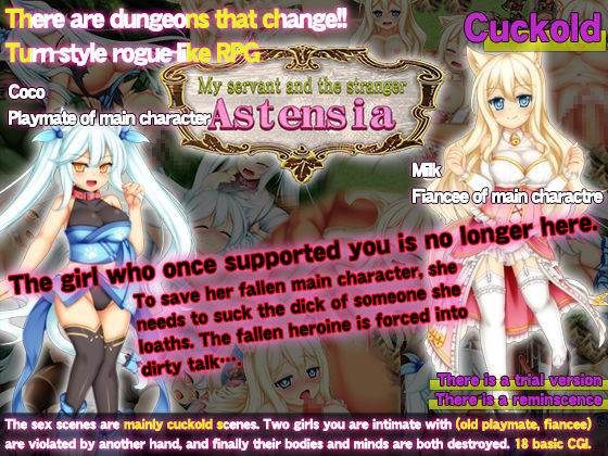 My Servant and the Stranger Astensia