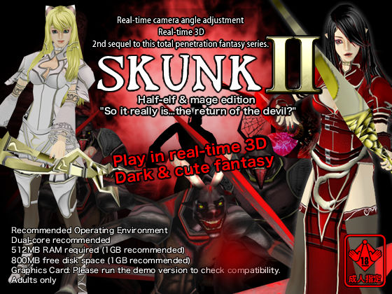 "Real-time 3D total violation fantasy ""SKUNK2"" Half-elf & mage edition"