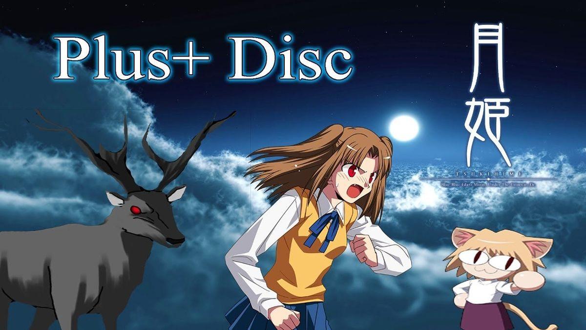 Tsukihime Plus-Disc
