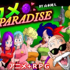 KAME PARADISE