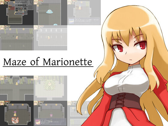 Maze of Marionette