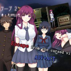 Escape 2 - Natuki and the Cursed Village -