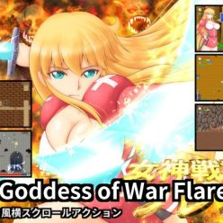 Goddess of War Flare
