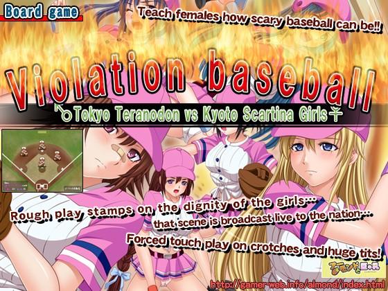 Violation baseball - Tokyo Teranodon vs Kyoto Scartina Girls