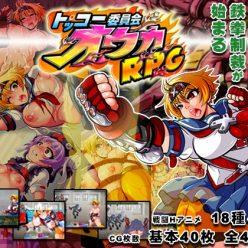 Kamikaze Kommittee Ouka RPG
