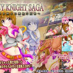 Lily Knight Saga