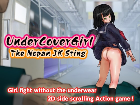 Undercover Girl: The Nopan JK Sting