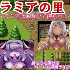 Village of Lamias ~Squeezed in Harem of Serpent Girls~