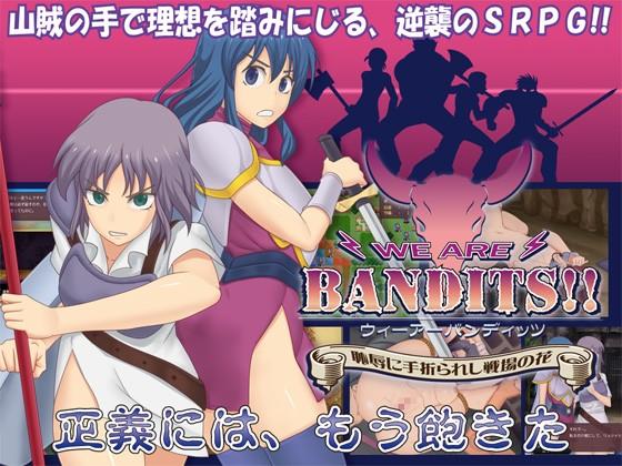 We Are Bandits!!