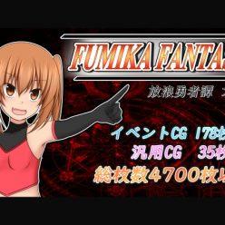 Fumika Fantasy