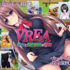 VREA The Girl and the Secret of the Virtual World