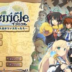 Evenicle Rance