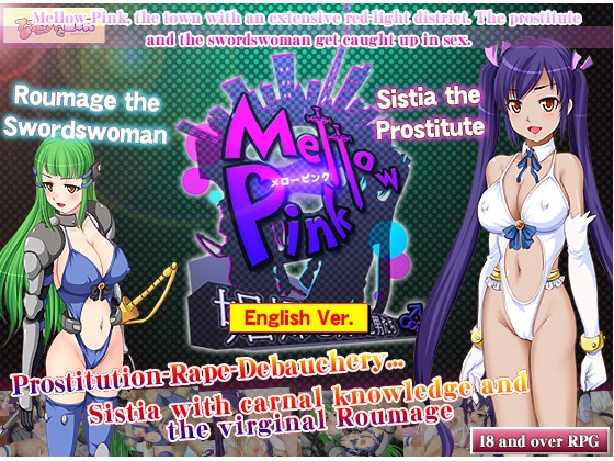 Mellow Pink ~The Prostitute and the Swordswoman and the Men~