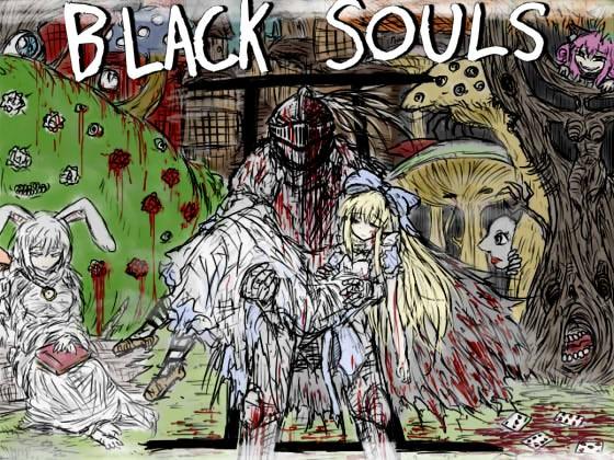 Black Souls II