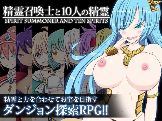 Spirit Summoner and Ten Spirits