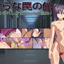 LewdTrap Mansion ~Escape of the Captive Girl Elena~